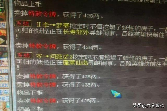 夢幻西遊:官方無意中暴露了一個區的玩家人數,網友:遊戲還沒涼