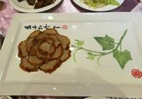 北京烤鴨是魯菜嗎?