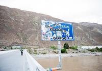國道318巴塘到左貢,川藏線最高海拔已改為5130米