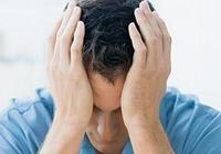 英國啟動精神健康研究新戰略