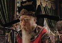 嚴嵩的苦逼人生,忠臣還是鉅奸?易中天說他是皇帝的小白鼠