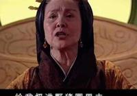 落魄宮女因無錢賄賂太監 陰差陽錯命運大反轉