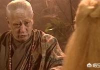 《天龍八部》中的枯榮大師和黃眉大師,誰更厲害?