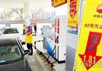 市區中石化、中石油5座加油站讓利