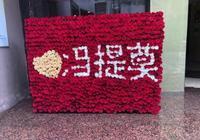 粉絲眾籌為馮提莫獻上999朵玫瑰花,這心意能感動主播嗎?