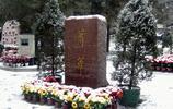 """39歲成為上將!譜寫""""長征組歌"""",去世後安葬八寶山,碑上僅兩字"""
