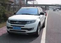 粵C超速王一年竟領95張超速罰單!交警追20多公里去抓他!