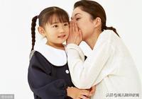 你們的親子溝通,是無休止的爭吵還是嘆息?90%家庭會出現的問題