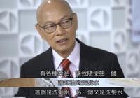 羅家英抽獎抽中洗髮水,TVB對藝人的苛刻真讓人無語……