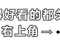 """【慈文星時光】""""劇拋型""""演員苗馳 就愛打破重組"""