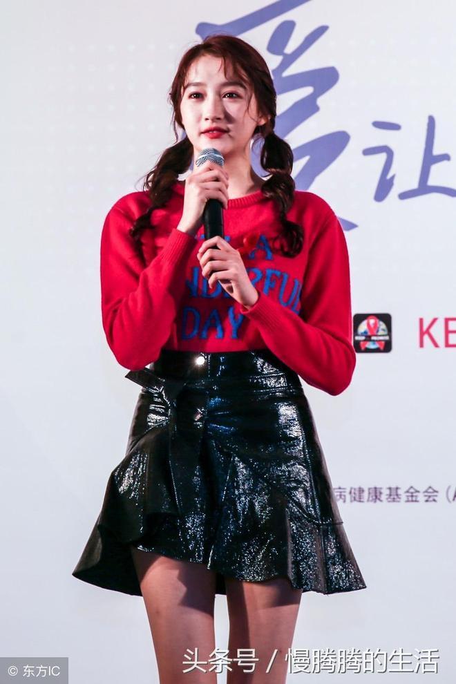 熱心公益,張梓琳、關曉彤、林心如出席世界艾滋病日活動