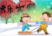 """寒假這6種生活習慣,會讓孩子越來越""""笨"""",家長可要上心哦~"""