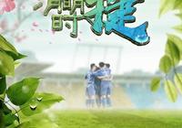 清明時捷——江蘇蘇寧發佈中超第4輪對陣北京國安海報