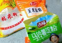 潮汕粿類點——鱟粿,鼠殼粿的做法