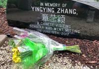 章瑩穎案辯方稱被告承認殺人錄音為酒後亂語!多次質疑檢方證據