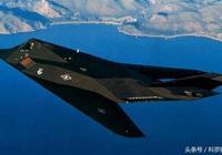 高射炮還是地空導彈:美國F117A隱身戰機是被誰打下來的?