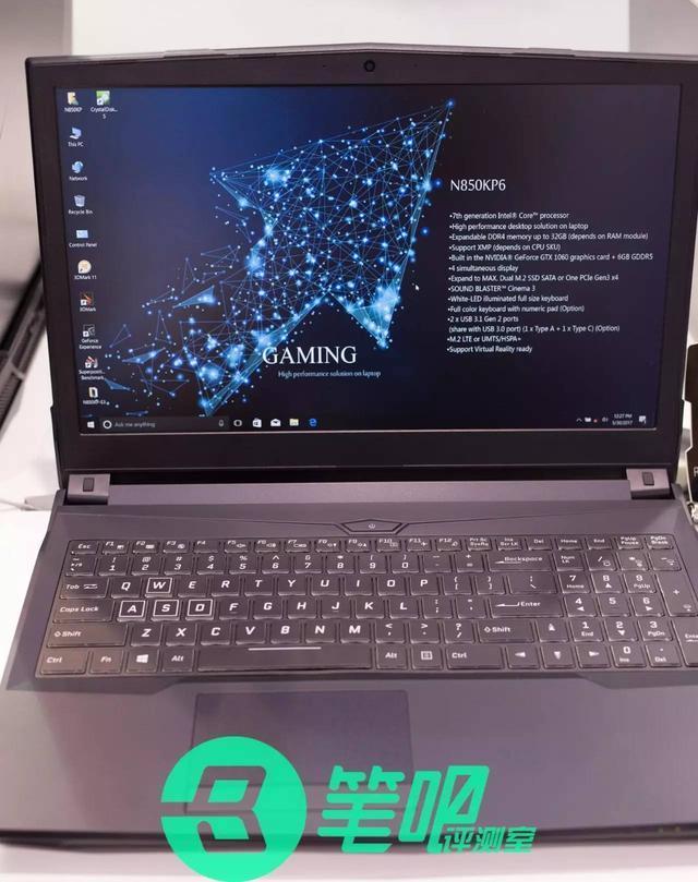 Laptop Customizzabili Clevo e Rivenditori Clevo Europei
