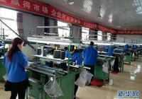 青海剛察:特色產業加美麗鄉村扛起扶貧攻堅任務大旗