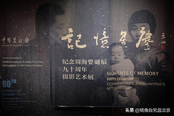 北海划船,前門坐黃包車,啟明茶社聽相聲,老照片裡的北京記憶
