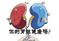 腎結石怎麼治?遠離腎結石的方法