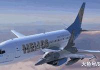 幽靈飛機事件: 客機繼續飛行, 乘客全部身亡, 唯一倖存者卻是最絕望的!