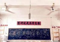 """陝西蒲城農村高中大合併,師生慟哭送別場面感人,再也吃不到了""""花捲+豆腐腦""""的美味"""