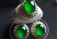 翡翠的綠這麼多,你說的綠是什麼綠