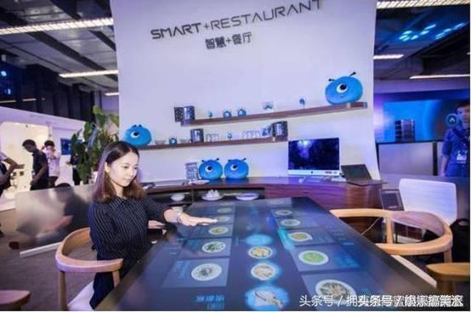 猝不及防!馬雲的無人餐廳來了,沒一個服務員刷臉吃飯吃完就走