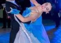 體育舞蹈(國標舞)的基本知識和各種舞蹈的介紹