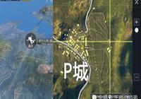 """刺激戰場:玩家最不願意跳的4個地方,王牌直呼:圖4太""""剛""""了"""