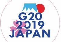 G20要開了,領導人都來了:莫迪最早,俄美專機最壕,默克爾會不會再遲到?