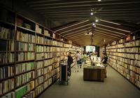 出版社和書店之間是怎麼結賬的?