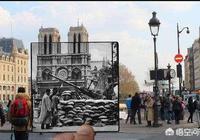 給法國捐錢修巴黎聖母院的人們,對法國總統一邊哭窮一邊鉅額購買軍火設備的事怎麼看?