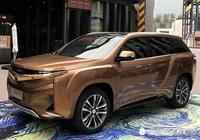 李嘉誠打造的國產豪車,僅20萬顏值媲美奔馳