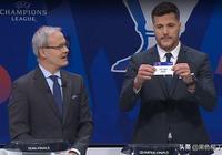 歐冠抽籤:尤文利物浦上上籤晉級在望!曼聯對陣巴薩強強對決