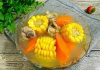 玉米胡蘿蔔排骨湯