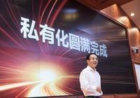 中小股民的勝利:小米之後漢能再創港股新模式