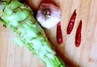 家常菜:涼拌萵苣