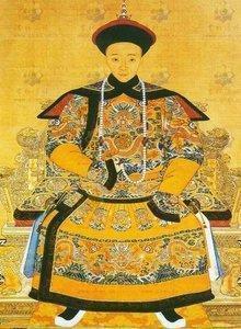 清穆宗愛新覺羅·載淳