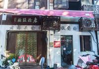 杭州一日遊攻略,探路杭州文化