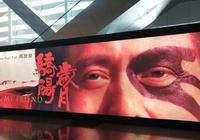 古天樂6部電影一起亮相,網友:這才是真正的勞模
