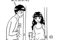 戀愛初期and戀愛後期