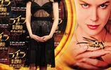 妮可·基德曼舊照,懷孕5個月小腿細成棍,網友:別人家的身材