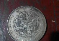 (宣統三年)大尾龍銀幣和光緒元寶要多少錢?