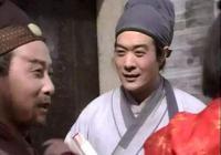 """賈雨村俗眼看賈寶玉,""""智通寺""""裡的老和尚就是出家後的寶哥哥"""