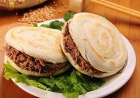 陝西的鄉黨們!你們最愛吃的肉夾饃來咧!