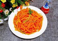 素炒胡蘿蔔