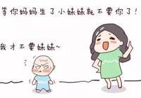 當別人這樣逗你家孩子,一定懟回去,別為了面子傷了孩子!
