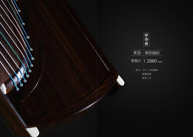新愛琴古箏視頻中用的古箏美圖