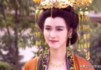 此女8歲被趕出家門,13歲嫁千古明君,自己是千古賢后,36歲去世